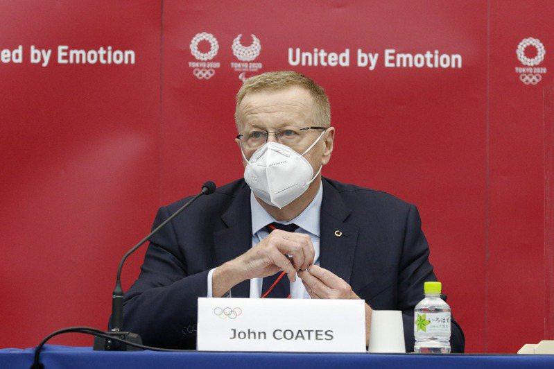 國際奧委會副主席柯茲今天在東京舉行記者會時表示,明年夏天東京奧運舉行時,希望包括海外的觀眾在內,能提供更多人觀賽的機會。 新華社