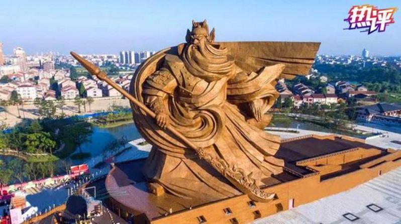 荊州花了人民幣15億元開建總高達57.3公尺,相當17層樓高的巨型關公像,被判定限高違建,將強制遷離。取自央視熱評