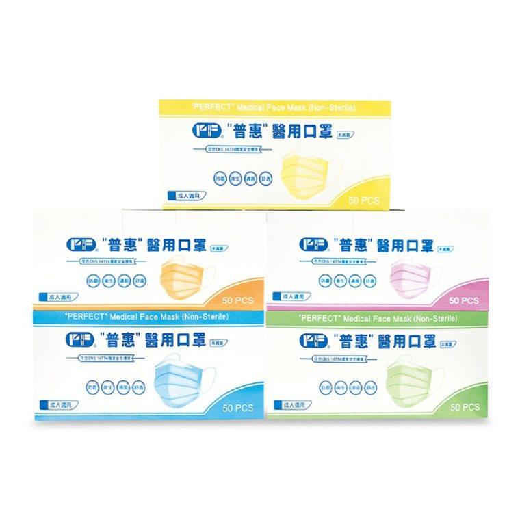 普惠雙鋼印成人醫用口罩,生活市集2盒(共100片)特價593元。圖/生活市集提供