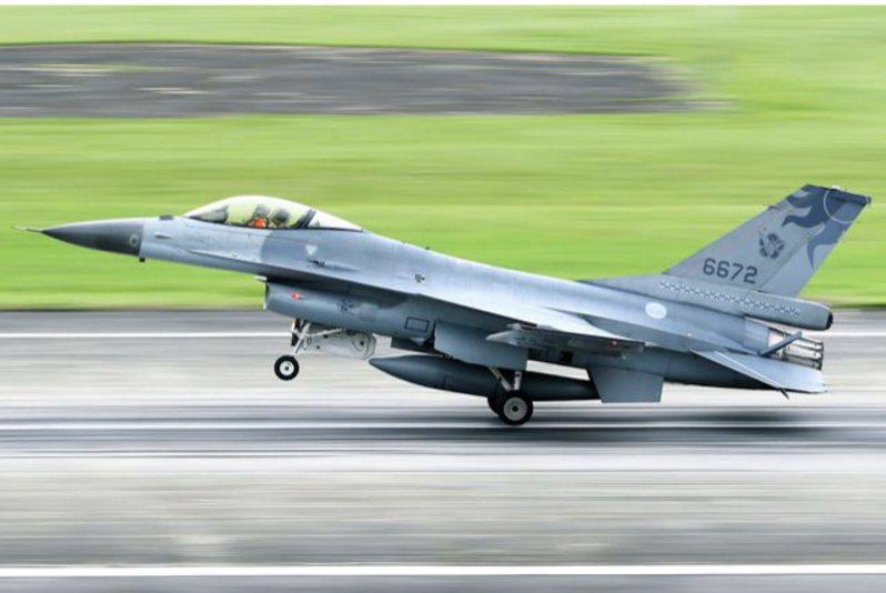 空軍F-16A 編號6672戰機在夜訓時失蹤。圖/民眾提供