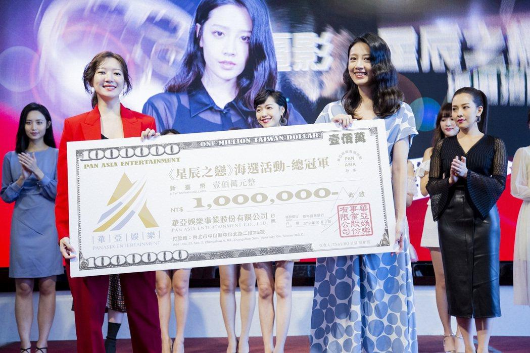 黃薇渟(右)在「王牌辯護人」中飾演海選出道的亮眼女星。圖/東森提供