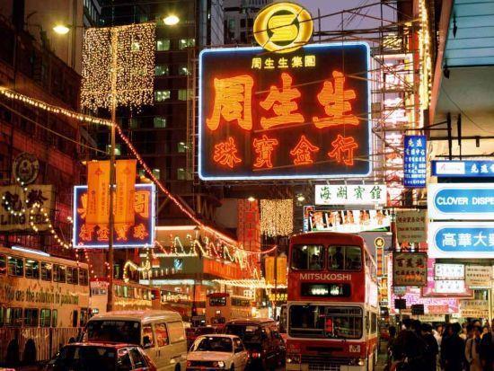 在新冠肺炎疫情下,香港仍為全球生活成本最高城市之一。(圖/取自新浪財經)