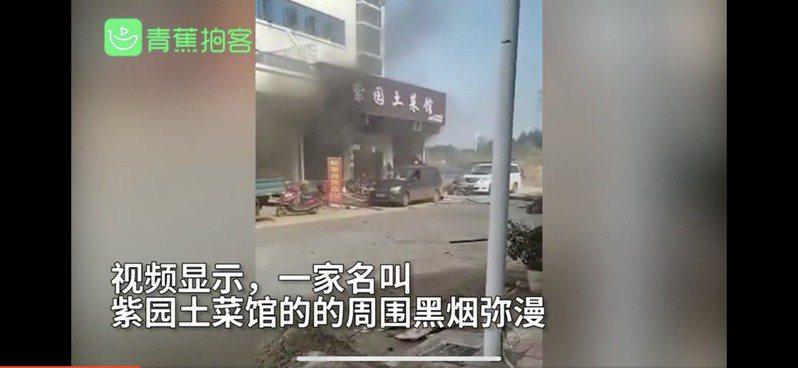 湖南當地一家餐廳紫園土菜館今日中午用餐時間發生爆炸。圖/取自四川在線截圖