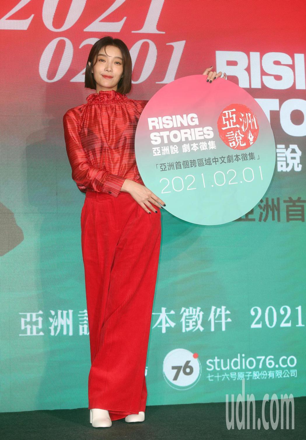 演員蔡淑臻出席 Rising Stories亞洲說劇本徵集記者會。記者曾吉松/攝...