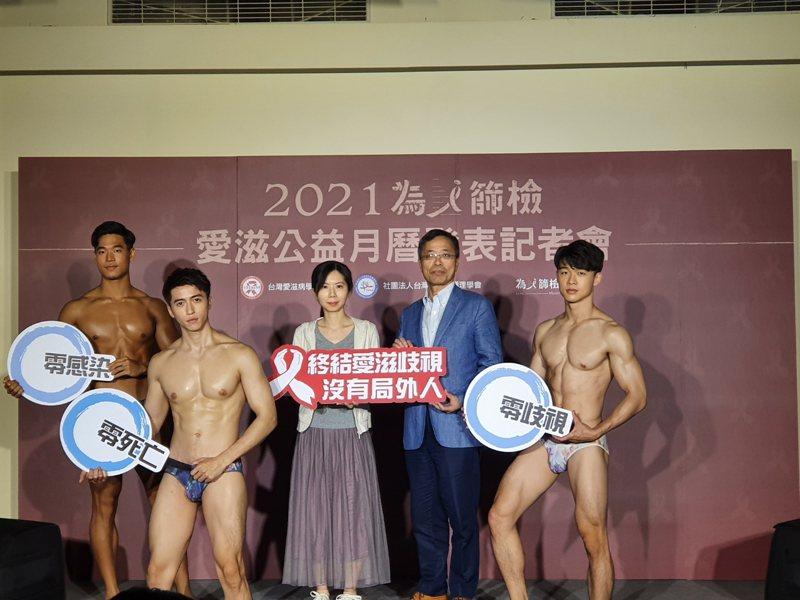 台灣愛滋學會理事長洪健清(右二)與愛滋感染者權益促進會秘書長林宜慧(右三)盼弭平外界不友善的眼光,達到愛滋「零感染、零死亡、零歧視」的目標。  記者楊雅棠/攝影