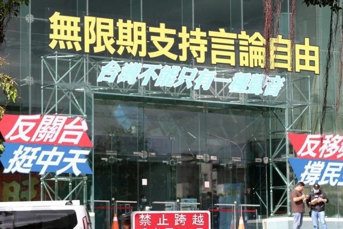 NCC不予中天換照 前主委蘇蘅批民進黨濫用權力到極致