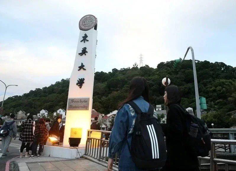 東吳大學。聯合報系資料照片
