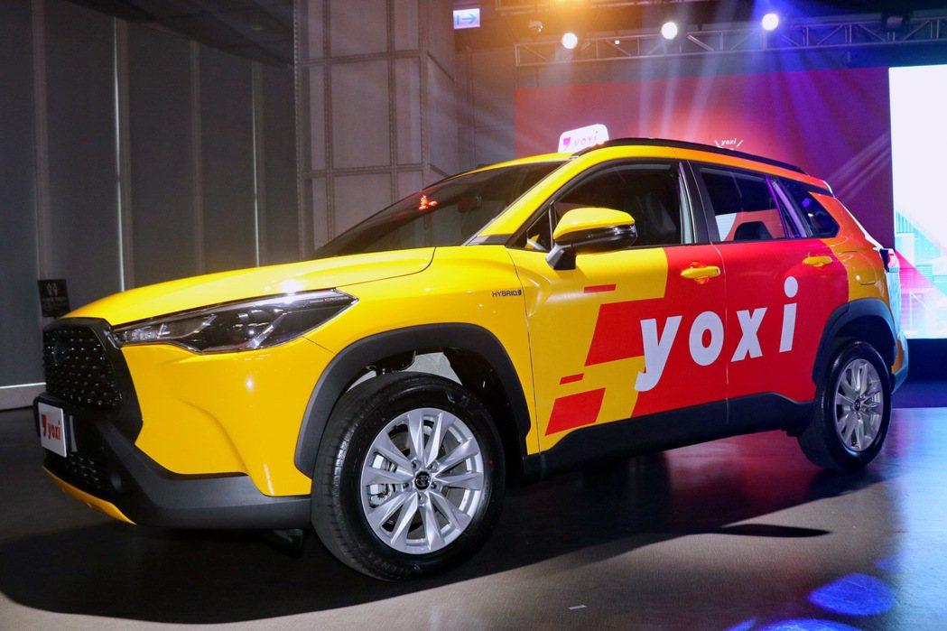 和泰汽車yoxi乘車派遣服務正式上線。 記者陳威任/攝影