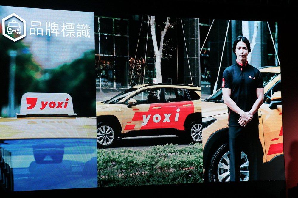 yoxi車隊的品牌識別。 記者陳威任/攝影