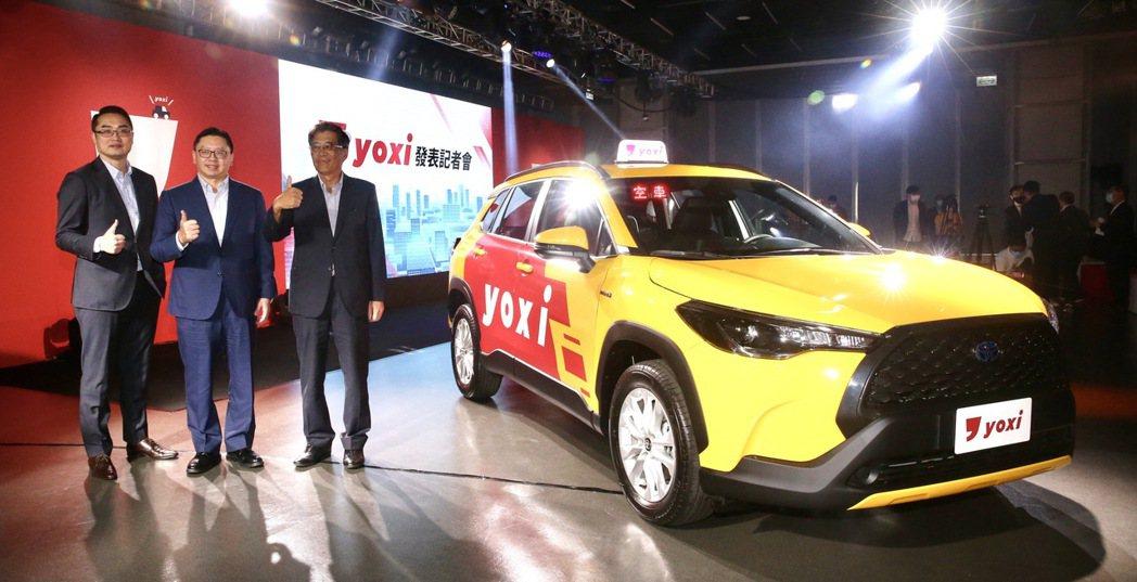 和泰汽車舉行「yoxi乘車派遣服務正式上線」記者會,是在繼「自駕型共享汽車」後,...