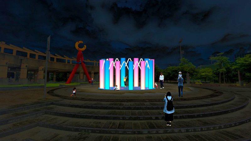 士林區天母運動公園「和你一起‧異饗趣」 圖/觀傳局