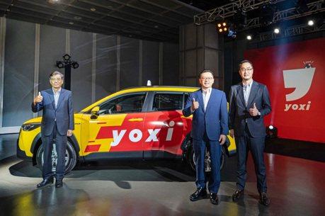 不只會賣車也能叫車 和泰汽車yoxi乘車派遣服務正式上線