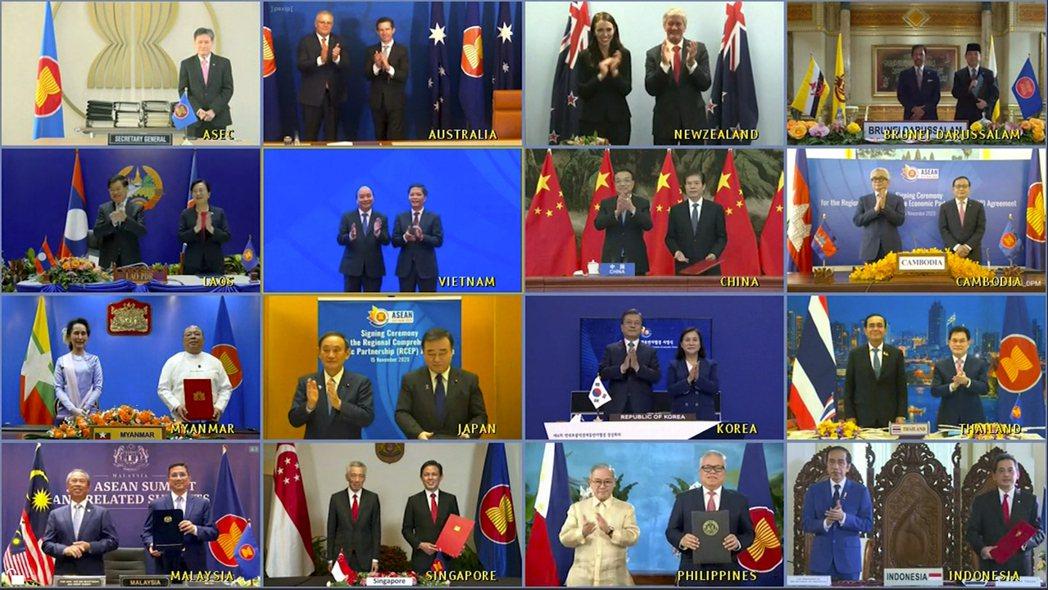 因為新冠肺炎疫情肆虐,東協(ASEAN)、日韓中等15國領袖以視訊方式連線簽署R...
