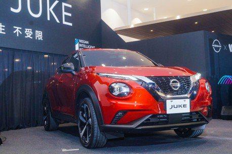 全車系售價調降!新世代英倫潮旅Nissan Juke三車型86.9萬起正式登台