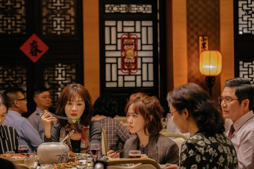 《孤味》刻劃台灣社會中的女人心事,演員陣容堪稱寶島女神戰隊。 圖/威視電影提供