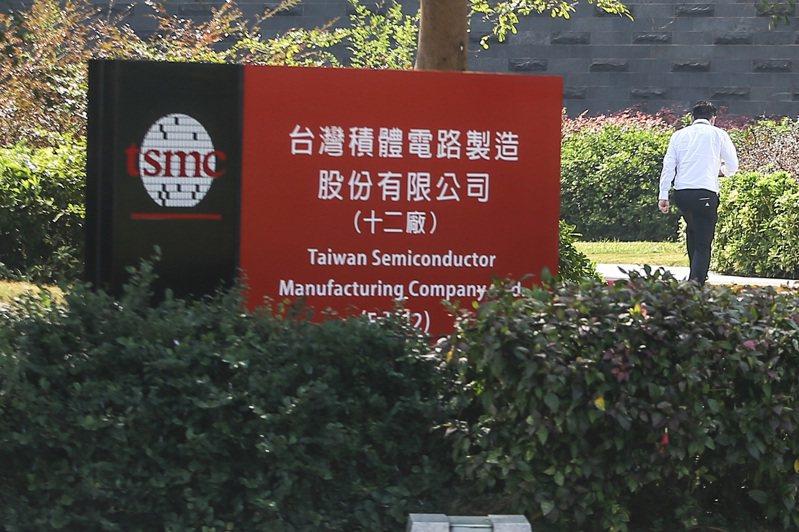 台積電赴美設廠正式啟動。記者黃仲裕/攝影