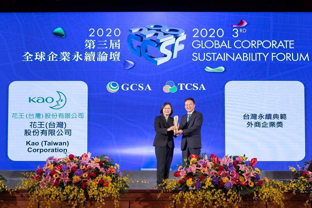2020年花王(台灣)在ESG的表現更上層樓,再獲「台灣永續典範外商企業獎」,由...