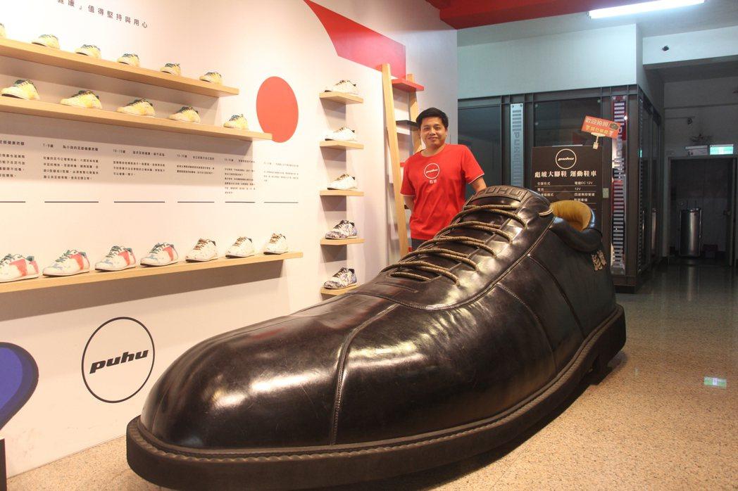 在彪琥故事館內超大的手工皮鞋,必須將一張張牛皮一針一線縫起來,製作過程非常困難,...