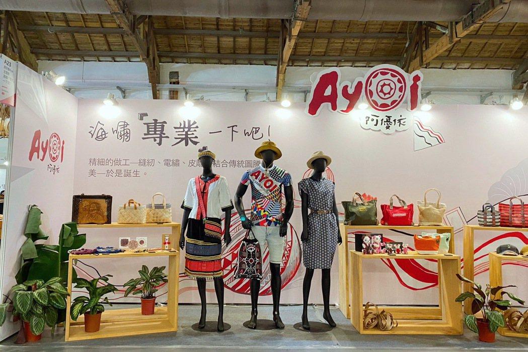 阿優依主題館其一,以海嘯「專業」一下吧!展現圖騰結合了電繡、皮雕精細作品。