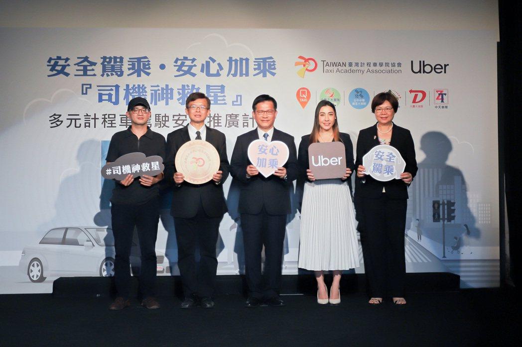 台灣數位平台預約接送從業人員產業工會發言人李威爾(左起)、社團法人臺灣計程車學院...