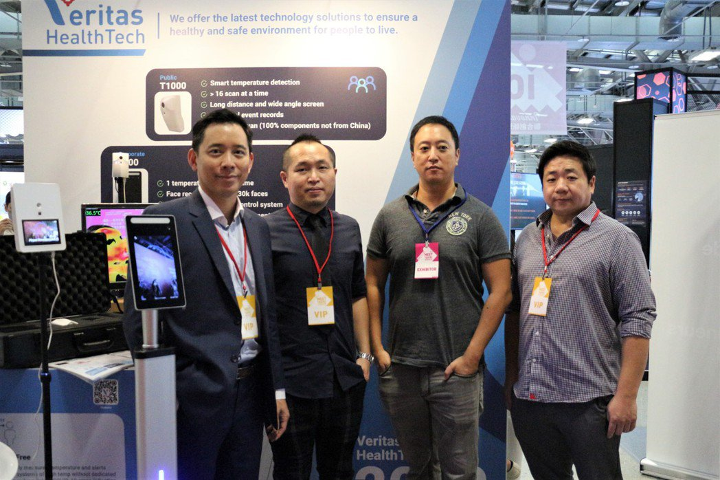 威力視公司創辦人高士偉(左起)、林修平、馬述康及美國代理商簡宜丞合影。