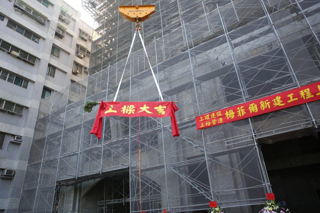 台南首座圓頂地標『梅菲爾』,19日舉行上樑典禮。 張傑/攝影