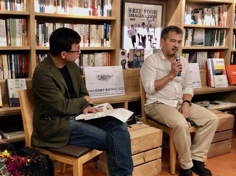 陳俊宏(左)邱顯洵(右)。(圖/青鳥居所 提供)