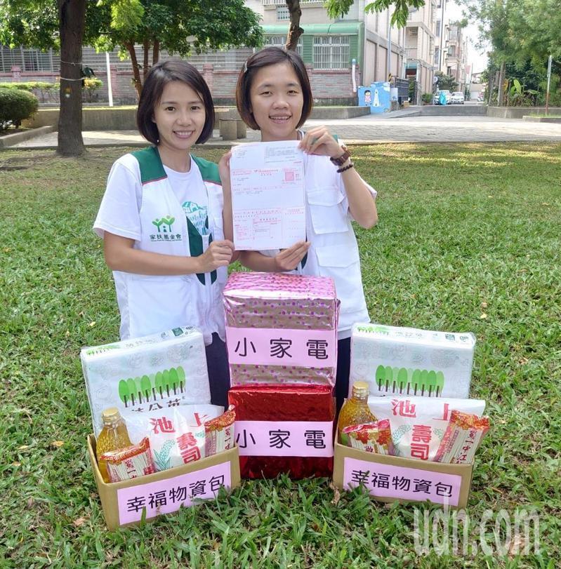 屏東家扶中心感謝旅居新加坡的「台媽菜市場掃貨團」響應支持家扶的幸福物資包,跨海送暖,備感溫馨。記者劉星君/攝影