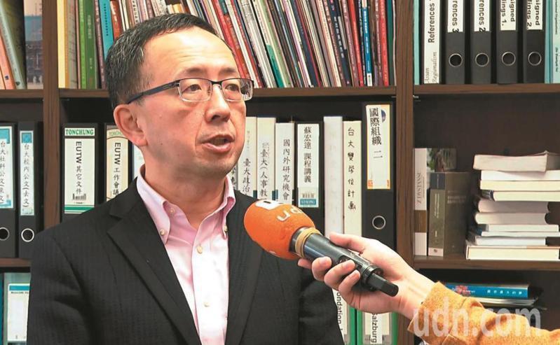 台大政治系講座教授蘇宏達。報系資料照片