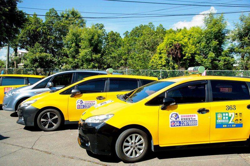 南投全縣僅有營業計程車281輛,加上需自負添購刷卡機,業者初步的意願並不高。圖/台中市政府提供