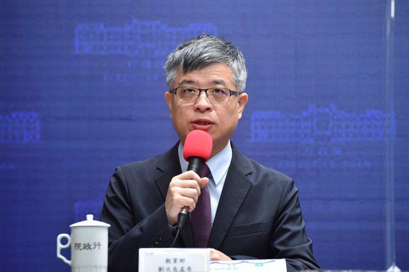 教育部次長劉孟奇。圖/行政院提供