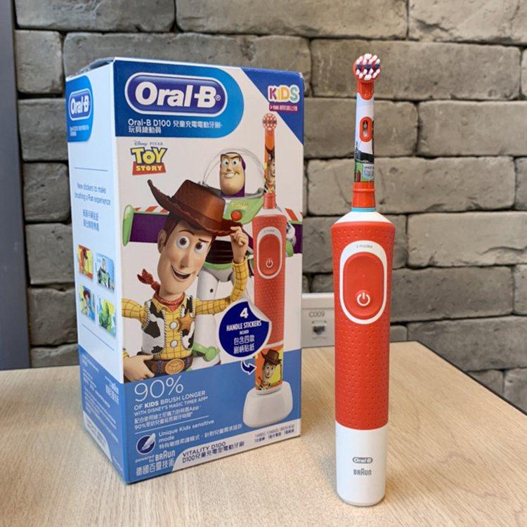 德國百靈Oral-B玩具總動員充電式兒童電動牙刷D100-KIDS,momo購物...