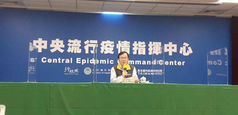 中央流行疫情指揮中心為因應「新冠肺炎疫情」,今舉行臨時記者會,由莊人祥發言人說明...