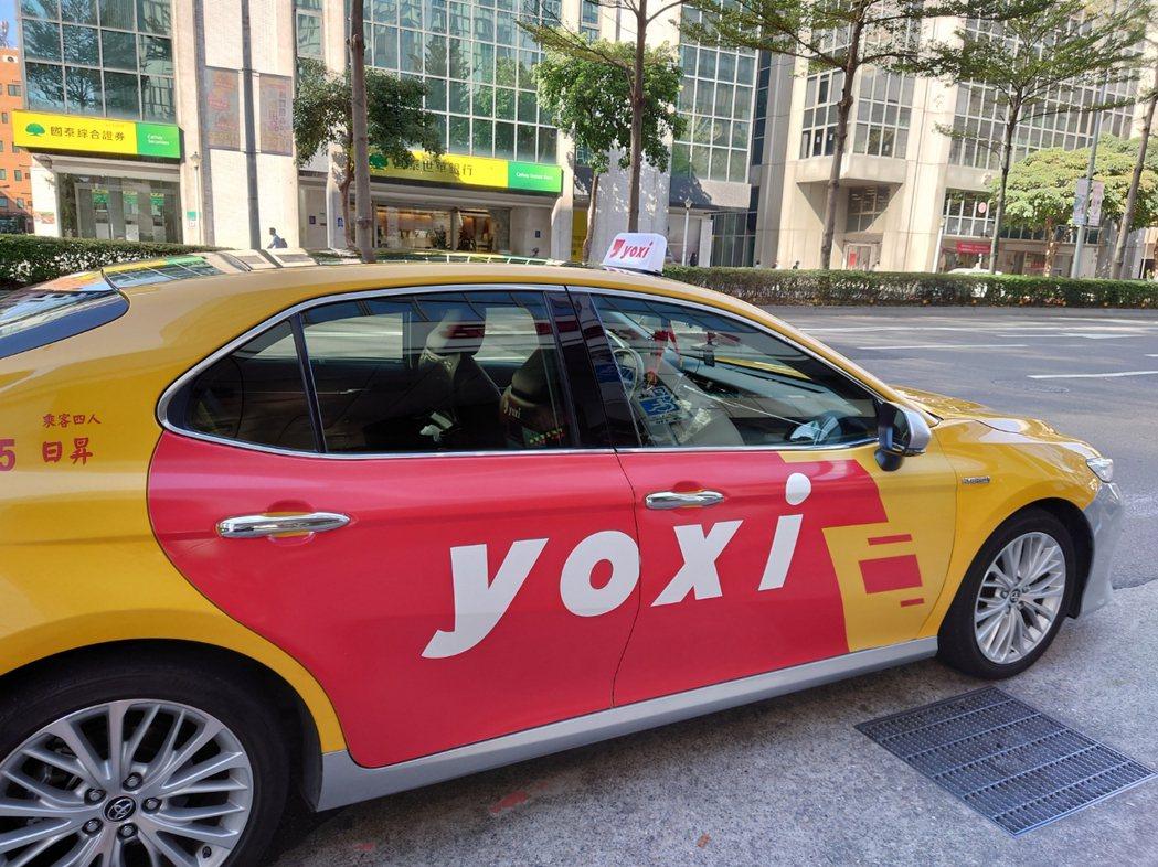 和泰車積極響應日本豐田原廠的MaaS新策略,全新推出「yoxi 附駕型共享汽車」...