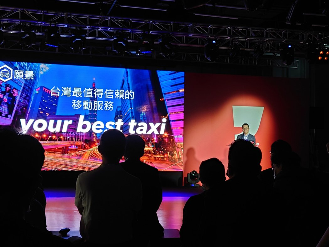 yoxi提供消費者移動過程中優質的乘車體驗。黃淑惠攝