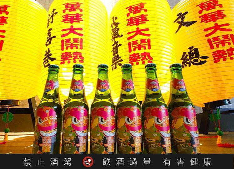 今年適逢青山宮165周年,中華文化總會特別與青山宮合作,並邀請在地商家參與,打造...