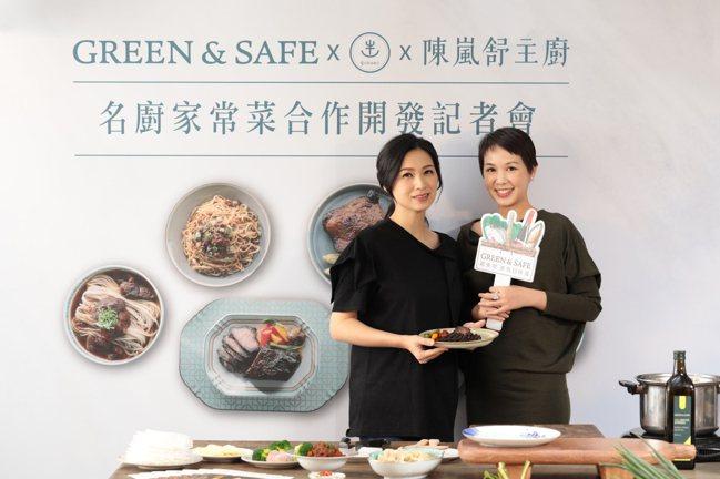 GreenSafe總經理何奕佳(右)與亞洲最佳女主廚陳嵐舒主廚(左) 。圖/永豐...
