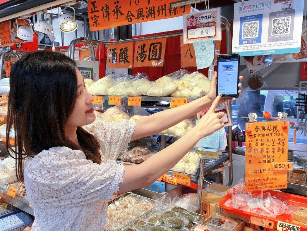 中信銀今宣布「中信錢包」開通,傳統市場也能掃碼付款。圖/中信銀行提供。