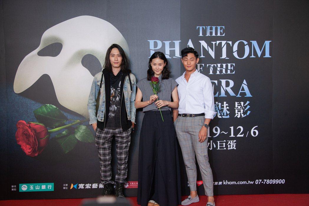 田士廣(左起)、鍾瑶以及岱毅。圖/寬宏提供