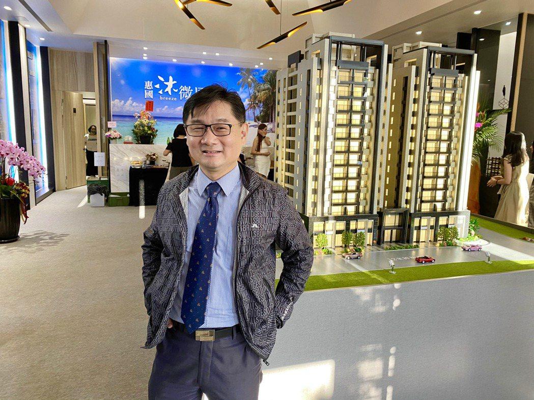 惠國建設總經理陳盈吉。記者宋健生/攝影