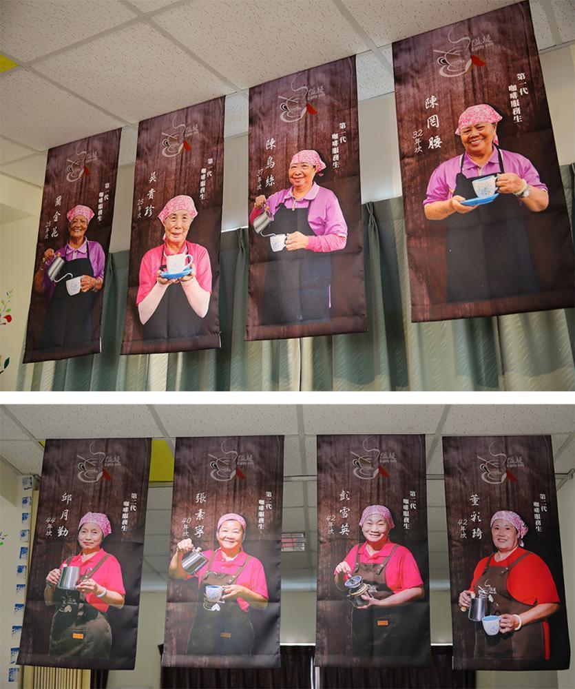 在這個越老越值錢的咖啡館,掛著現任的阿嬤咖啡師照片,頗具架勢。  攝影/Car...