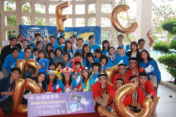 第一屆「DFC挑戰」頒獎典禮。 圖/「DFC臺灣」提供
