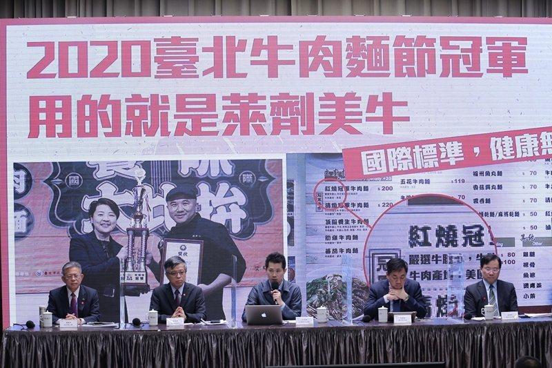行政院發言人丁怡銘指稱台北牛肉節冠軍用的是萊劑美牛,要「打臉」柯文哲,結果反惹來軒然大波。 圖/聯合報系資料照