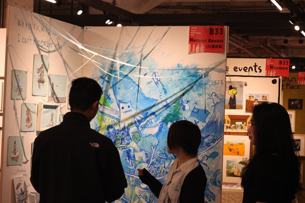 2019台北插畫藝術節現場。  圖/台北插畫藝術節提供
