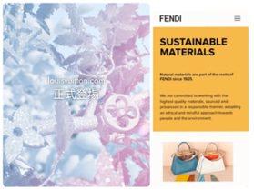 LV線上購物全面啟動 FENDI官網開設環保永續專區