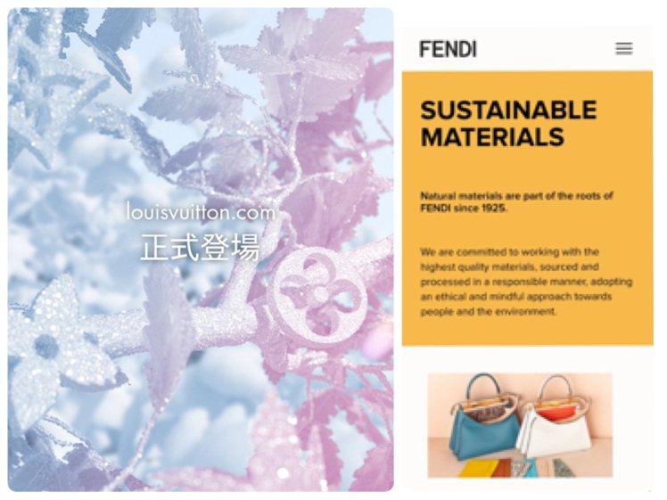 LV線上購物開站,FENDI於官網開闢環保專區。圖/LV、FENDI提供