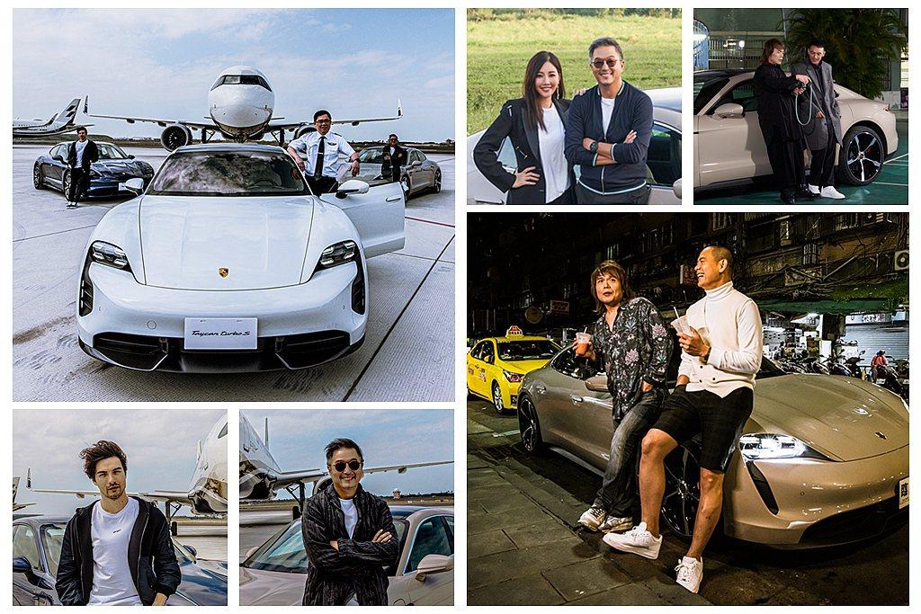 保時捷推出的「跑車大明星」公路旅行節目,邀請台灣七位超級巨星和名人,包括主持人王...