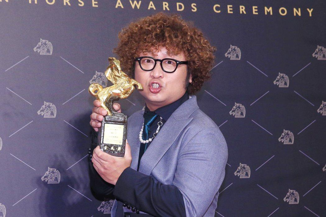 第57屆金馬獎頒獎典禮在國父紀念館舉行,納豆以《同學麥娜絲》獲頒最佳男配角。記者...