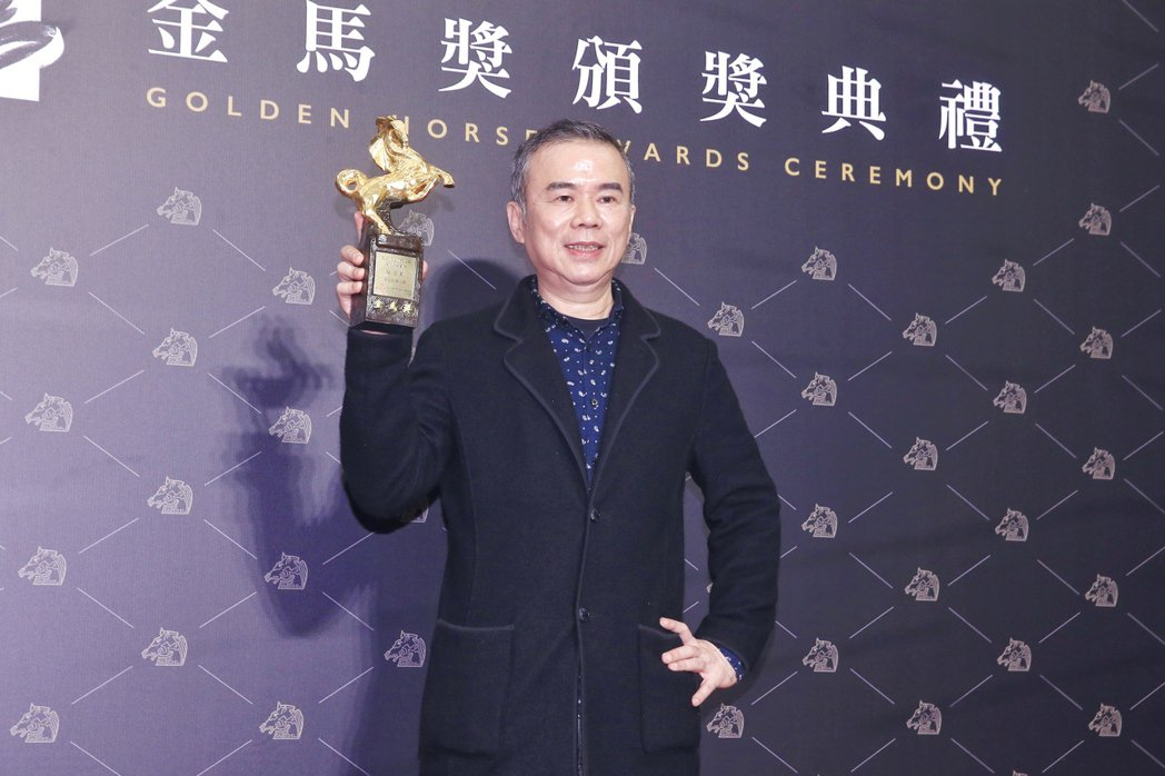第57屆金馬獎頒獎典禮在國父紀念館舉行,陳玉勳以《消失的情人節》獲頒最佳原著劇本
