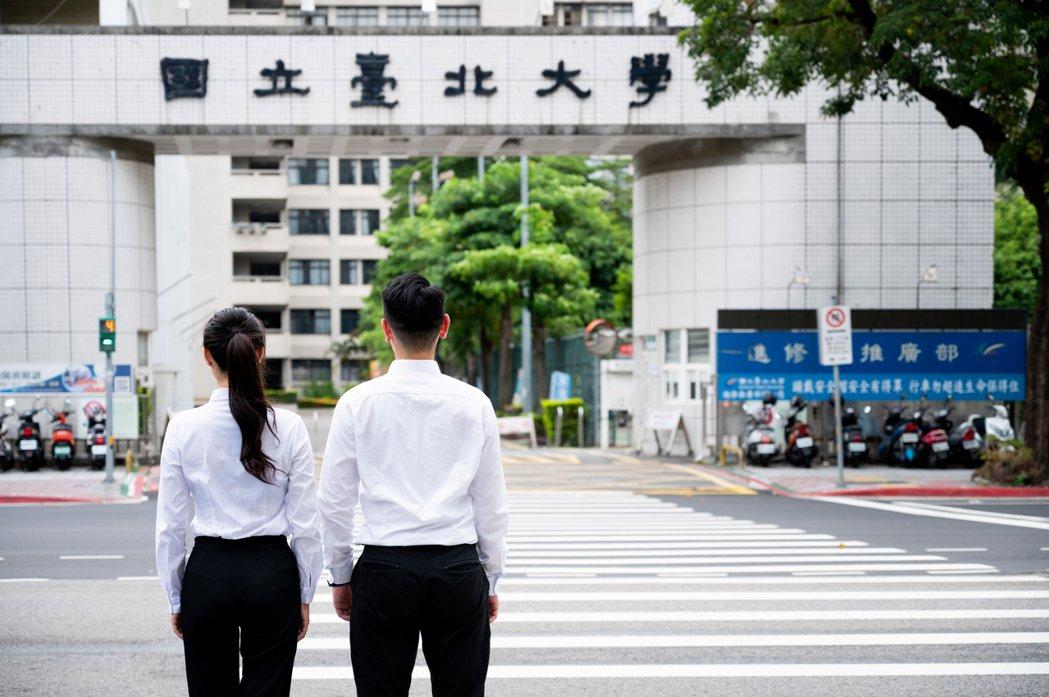 臺北大學商學院「國際財務金融碩士在職專班(IEMBA)」提供多面向的國際觀、專業...